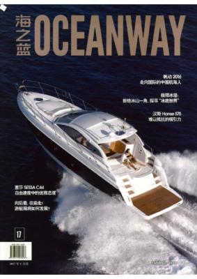 2016 09 Amer 100 Oceanway – Cinese