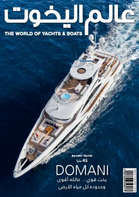 2016 11 – Amer Cento TheWorld of yachts and boats n. 140.2016 ARAB—