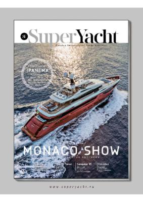 2017 04 – Amer Cento Quad – Super Yacht Russia Russo—