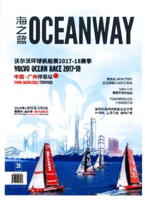 2017 10 – Amer 110 – Oceanway – Cinese—