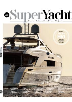 2018 02 Amer 110 – Super Yacht Russian – Russian—