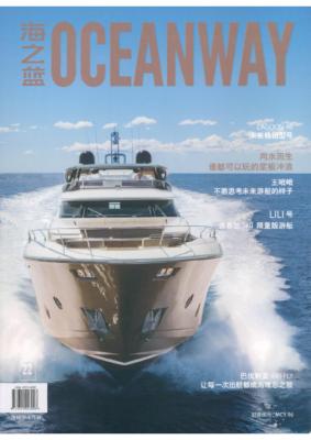 2018 04 – Amer 110 – Oceanway – Cinese