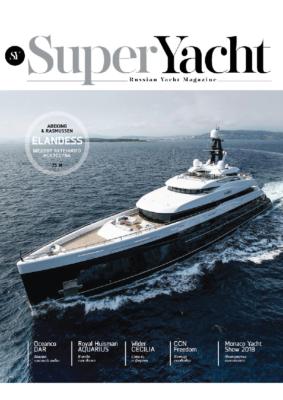 2019 01 Amer 94 Twin – Super Yacht Russian – Russian